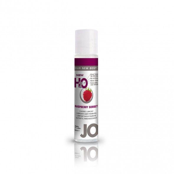 JO H20 Raspberry