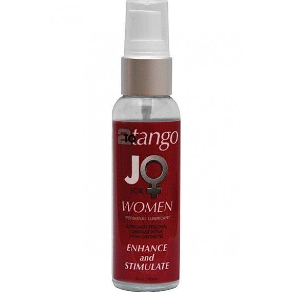 JO 2 to Tango - 2 x 75 ml