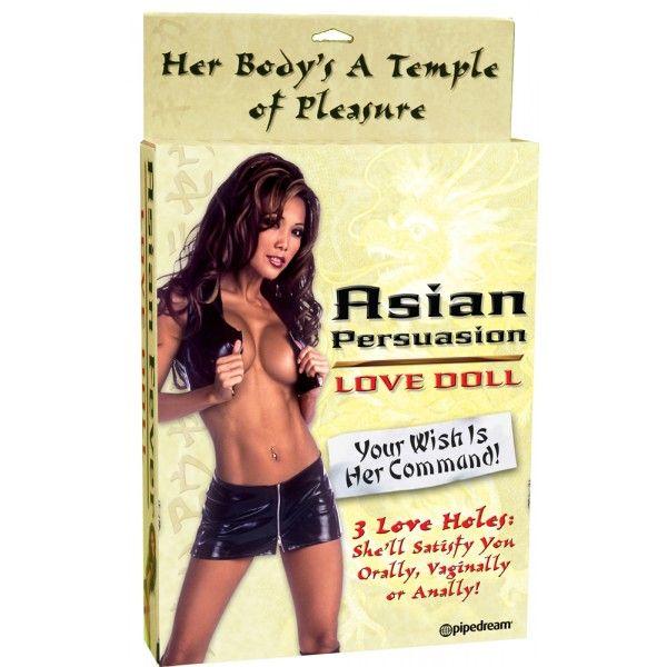 Asian Fever Doll