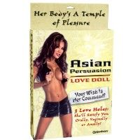Asian Fever Doll