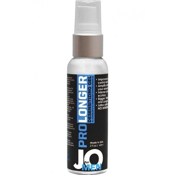JO Prolonger - 60 ml